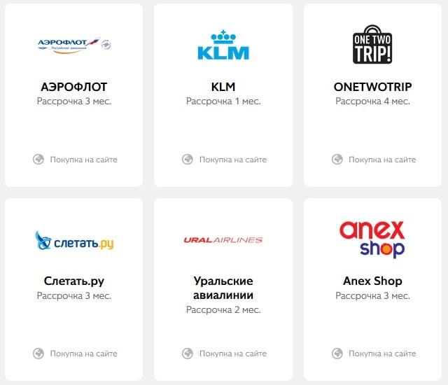 Как оформить заявку на кредит через сбербанк онлайн с телефона пошагово