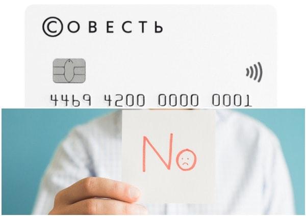банки которые одобряют кредиты всем
