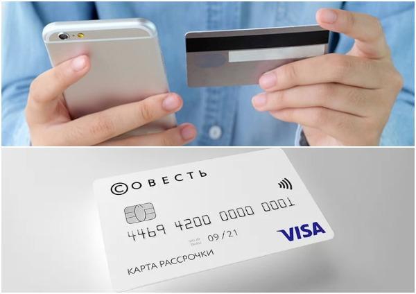 пополнить счета мобильного телефона с карты рассрочки КИВИ Банка